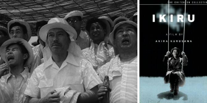 NCJA Global Motion Picture Of The Month: #IKIRU #Directed by #AkiraKurosawa #NoCriticsJustArtists