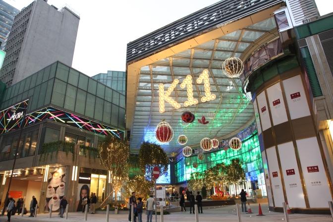 """Visit """"The World's First Art Mall"""" *K11 (Hong Kong) #NoCriticsJustArtists #k11hongkong #HongKong"""